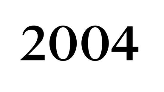 Das steirische Weinjahr 2004 - Wein Steiermark