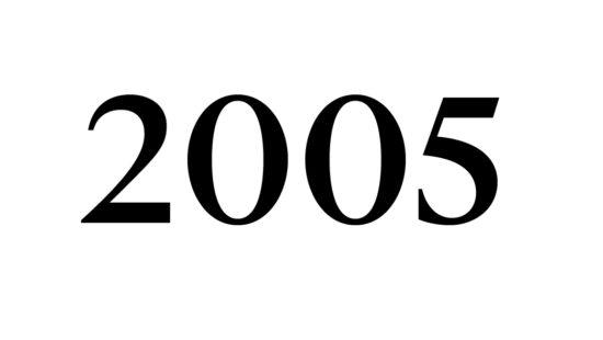 Das steirische Weinjahr 2005 - Jahrgang Wein Steiermark