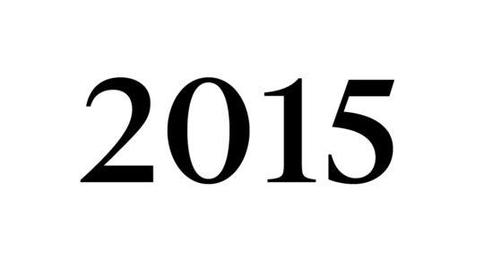 Das steirische Weinjahr 2015 - Jahrgang 2015 Steiermark